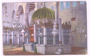 St John The Baptist Tomb Yahya Great Umayyad Mosque Damascus Syria postcard