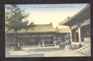PEKING CHINA BEIJING CHINESE EMPEROR RESICENCE VINTAGE POSTCARD