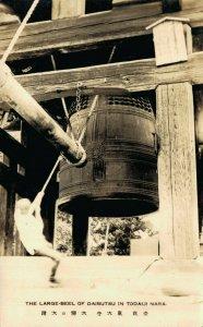 Japan The large beel of Daibutsu in Todaiji Nara Real Photo 03.82
