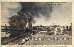 Yokohama Japan Great Earthquake & Fire Sept 1, 1923  Great Earthquake & Fire ...