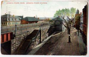 Station, Jamaica Plain MA