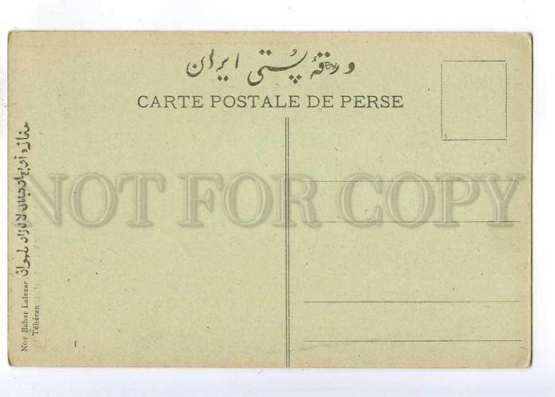 193147 IRAN Persia ISFAHAN Chahar Bagh Vintage postcard