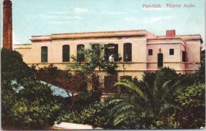 Port Said Egypt Hospital Arabe Hospital Unused Postcard E33