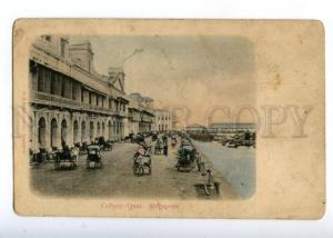 152049 SINGAPORE Collyer Quay Collyer-Quai Rickshaws Vintage