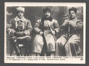 083091 Marshals USSR Timoshenko Budeniy Vintage photo POSTER