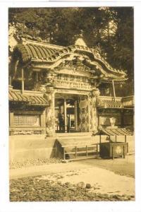 Shrines, Nikko, Japan, 1910s