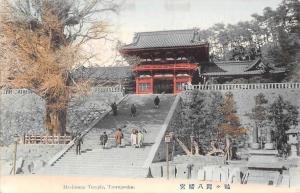 Japan Hachiman Temple, Tsurugaoka Tempel