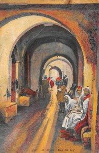 Rue du Bey Tunisia, Africa Unused