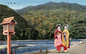 JAPAN GEISHA GIRLS IN KIMONO RIVER MOUNTAINS woman green