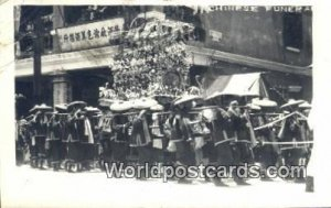Real Photo Chinese Funeral China Postal Used Unknown, Missing Stamp