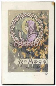 Postcard Old Ste Anne Surname