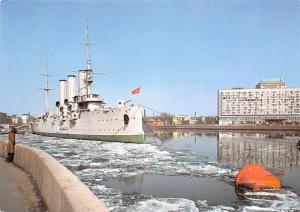 Cruiser Aurora -