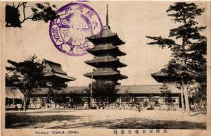CPA Tennoji Temple, Osaka JAPAN (726404)