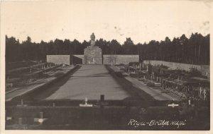 br106496 riga brata kapi Latvia cimitery funeral