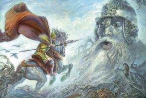 Ruslan and Lyudmila PUSHKIN Fairy Tale Ethnic Folk Battle Russian New Postcard