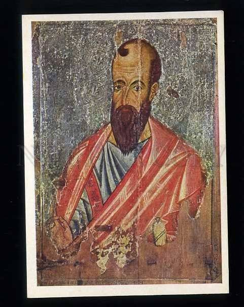 180143 CYPRUS Icon of St. Paul old postcard