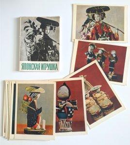 1964 JAPANESE FOLK DOLLS TOYS Ethnic Geisha Asia Japan RARE Set of 16 Postcards