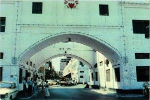 PC CPA BAHRAIN, BAHREIN, BAB-EL-BAHRAIN, Modern Postcard (B3763)