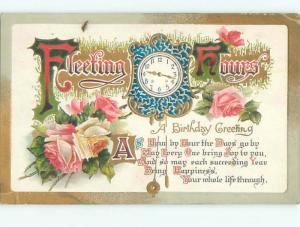 Divided-Back BEAUTIFUL FLOWERS SCENE Great Postcard AA2577