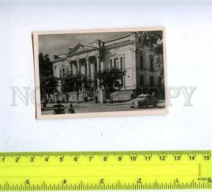 186696 USSR Taganrog Museum Local History fotoizdat 1957 year
