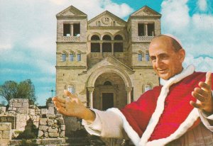 Pope Paul VL At The Basilica Of Transfiguration On Mount Tabor, 1950-1960s