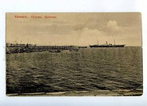 231564 Abkhazia Sukhumi czar imperial yacht Vintage postcard