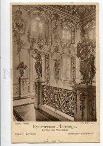 3080989 RUSSIA ST.PETERSBURG Petergof Palace Merchant ladder