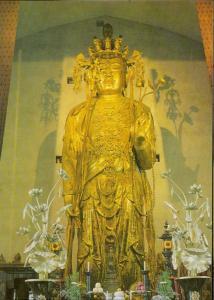 Kamakura The Hasekannon temple sacred Eleven faced Kannon Japan