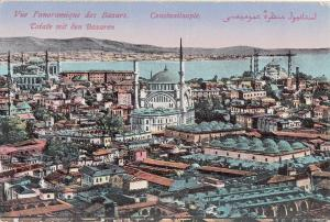 Turkey Constantinople panoramic view vintage postcard