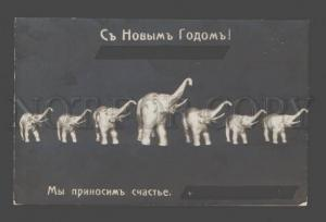 087320 Happy ELEPHANT Figures NEW YEAR Vintage PHOTO Russian