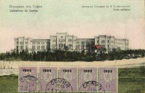 bulgaria, SOFIA SOPHIA, Military School (1909) Postcard