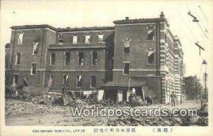 Yokohama Municipal Office Japan Unused