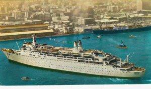 Ocean Liner s.s. SHALOM , 40-60s