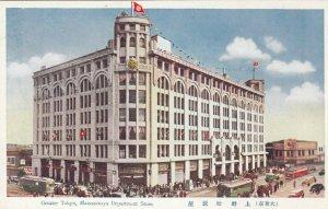 TOKYO , Japan , 1910-30s ; Matsuzakaya Department Store