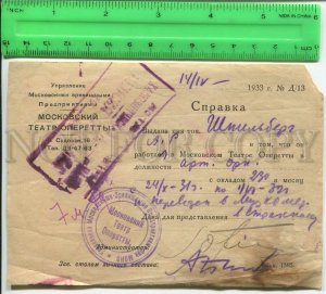 436349 1933 Certificate work Moscow Operetta Theater signed violinist Shpilberg