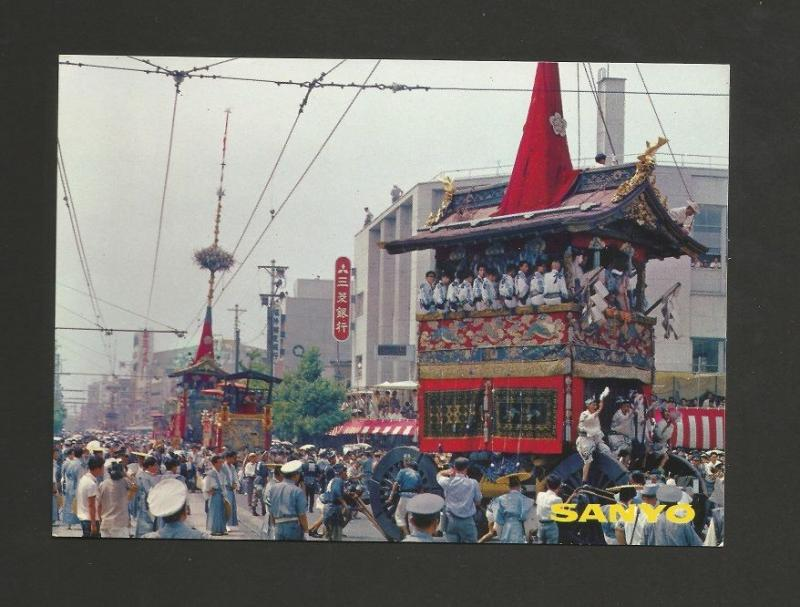 GION FESTIVAL KYOTO  JAPAN JAPON 1970years POSTCARD Z1