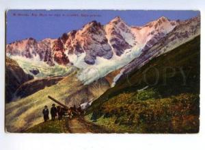 160890 CAUCASUS Osetian Military Road glacier DZHUA-REKOM OLD