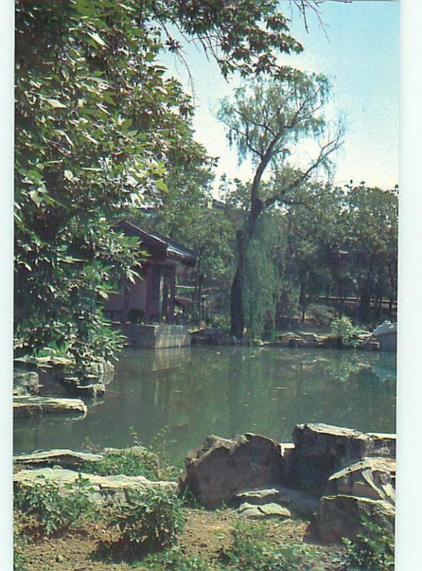 Vintage Postcard Diaoyutai State Guesthouse Beijing China # 1489