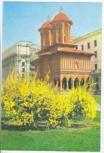 Romania 60-70s  Bucuresti. Biserica Cretulescu
