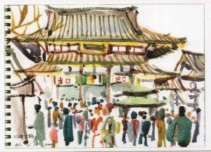 Kawasaki Daishi Cathedral Tokyo Japanese Painting Postcard