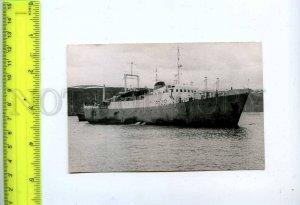 194824 USSR Russia ship GOGOL old photo