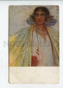 427078 RUSSIA SOLOMKO Ripe Fruits Ostrowski #1052 old postcard