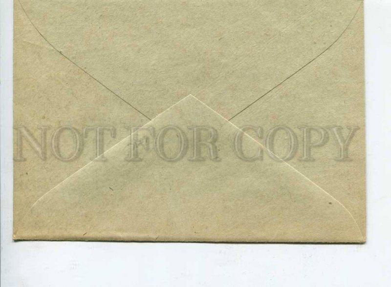 407682 USSR Leningrad monument Pushkin OLD COVER
