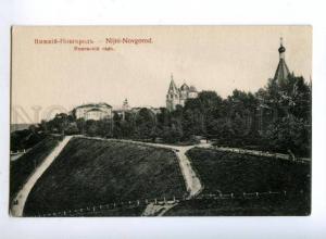 148476 Russia NIZHNY NOVGOROD Mininsky Garden CHURCH OLD PC