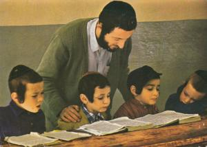 ISRAEL, 40-60s; Torah-Learning at a CHEDER : Jewish School