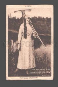 083275 ESTONIA FINLAND Eesti Kalevala girl w/ raker Vintage PC