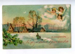 204718 RUSSIA CHRISTMAS Angels above village lithographic