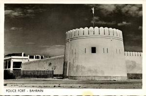bahrain, MANAMA, Police Fort (1950s) Rahi RPPC