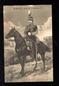 031315 JAPAN Emperor on HORSE award Vintage photo PC