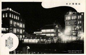 CPA AK Night view of Kochi City JAPAN (726045)